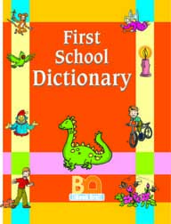 First School Dictionary
